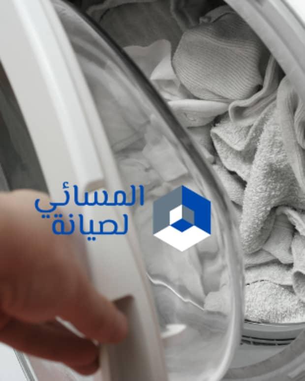 washing-machine-repair-in-mecca