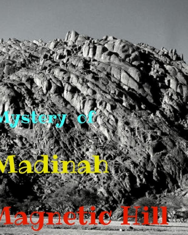 magnetic-hill-or-magnet-mountain-or-gravity-hill-in-al-madinah-medina-saudi-arabia
