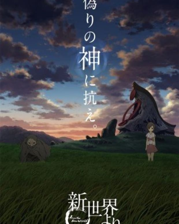 shinsekai-yori-an-intepretation-of-its-meaning