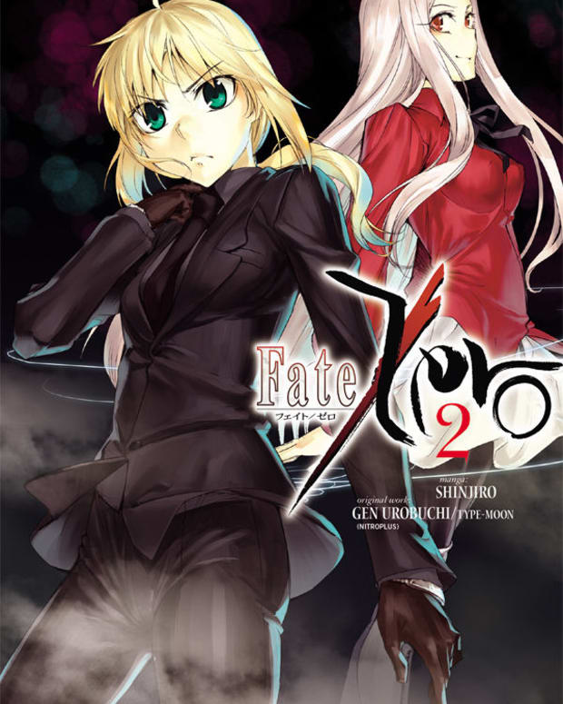manga-review-fatezero-volume-2-by-shinjiro