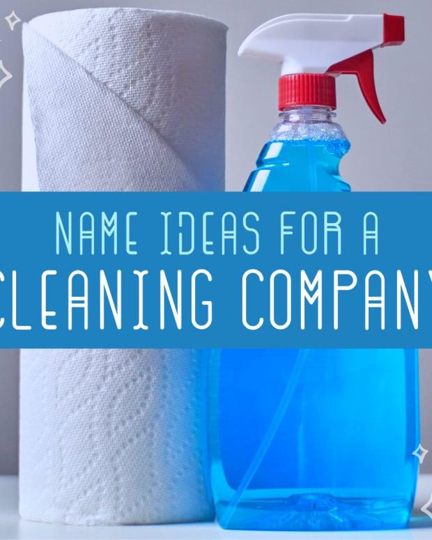 清洁公司名称