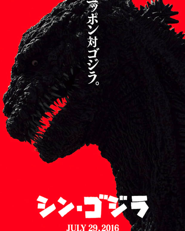godzilla-resurgence-the-return-of-tohos-king