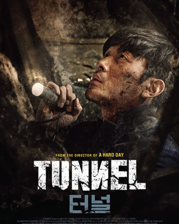 tunnel-2016-review