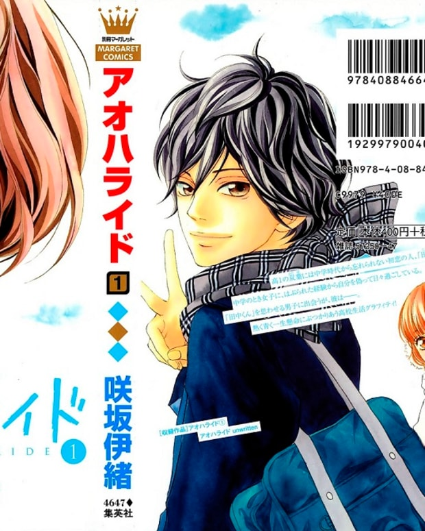 manga-like-ao-haru-ride