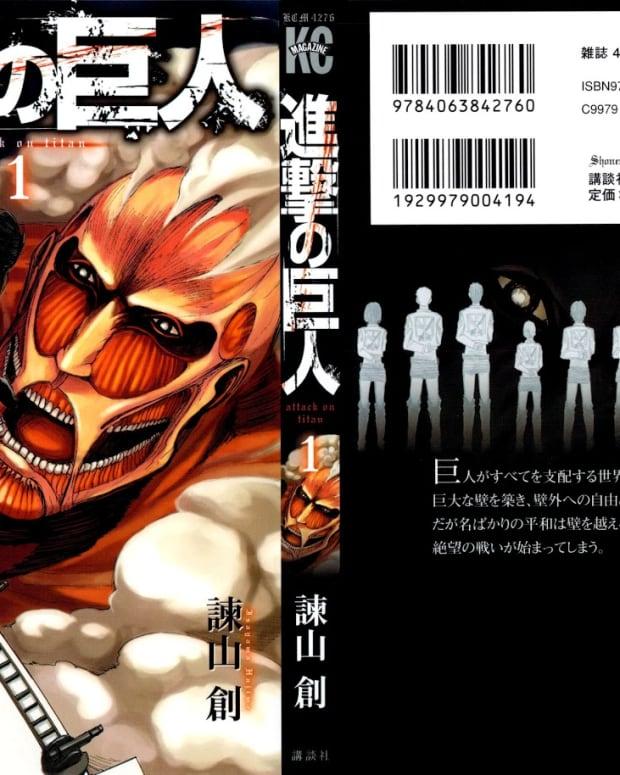 manga-like-shingeki-no-kyojin