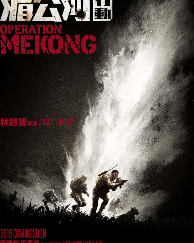 operation-mekong-2016-review