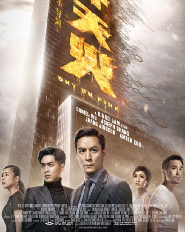 sky-on-fire-2016-review