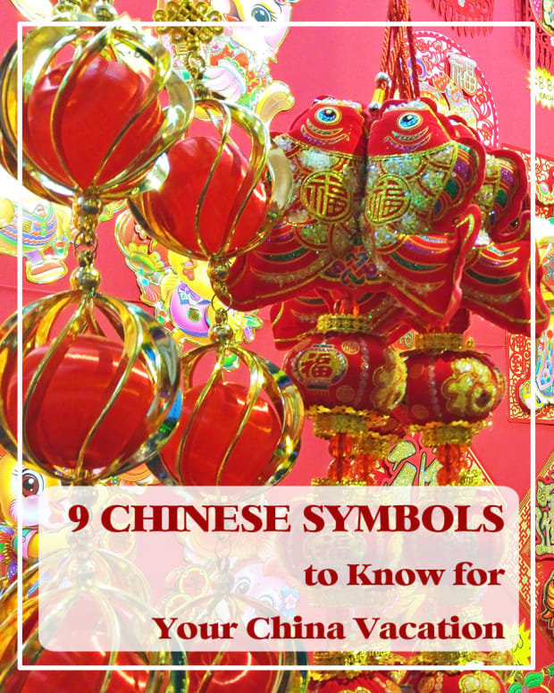 9-chinese-symbols-to-know-for-your-china-vacation