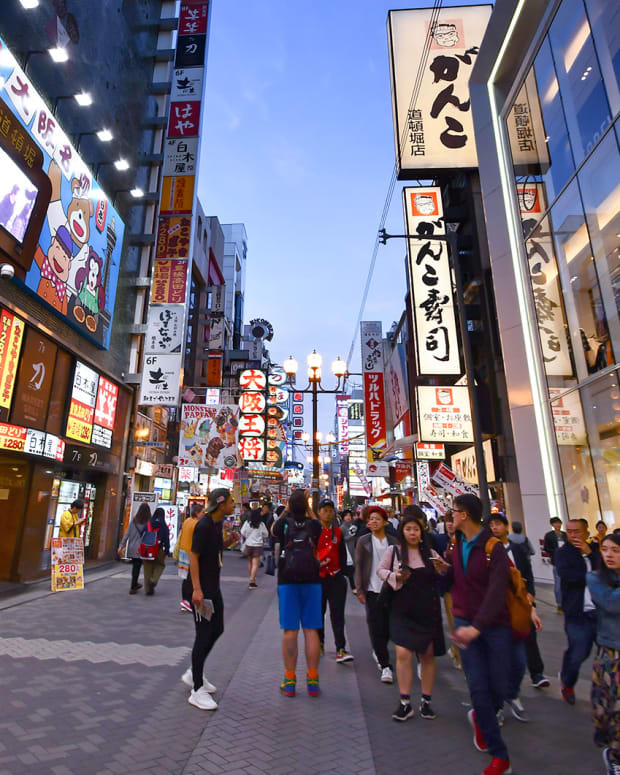 25-tips-for-your-first-solo-trip-to-japan