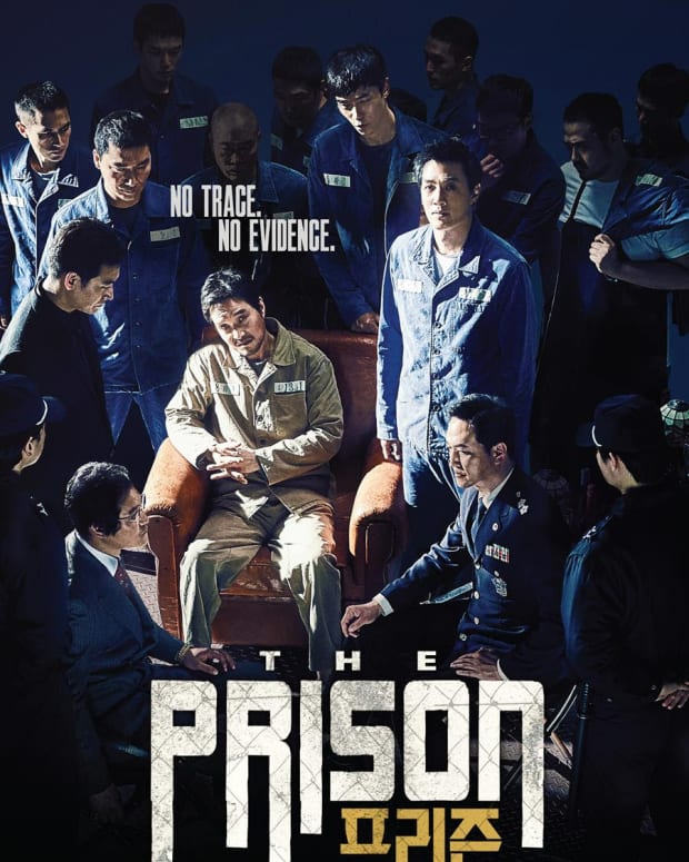 the-prison-2017-review