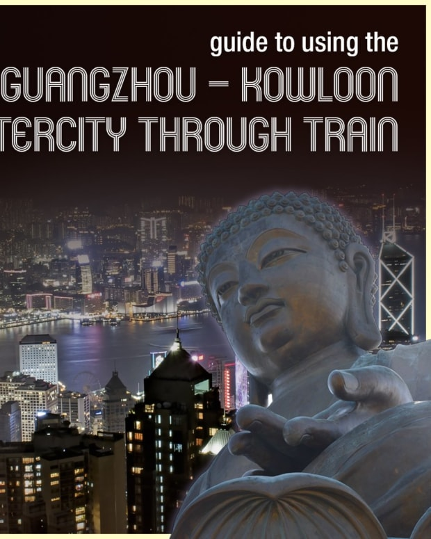 guangzhou-kowloon-intercity-through-train-guide
