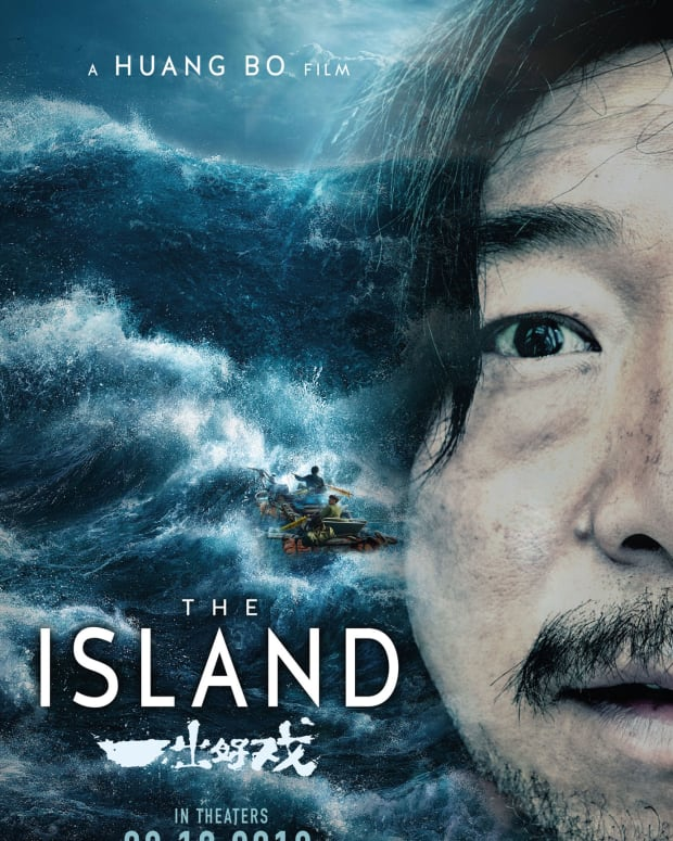 the-island-2018-review
