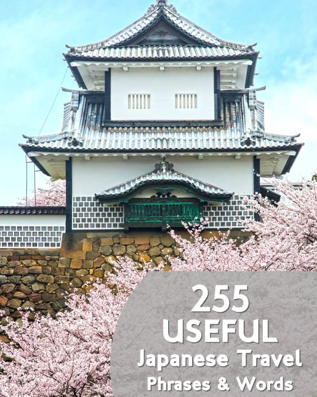 255-useful-travel-japanese-words