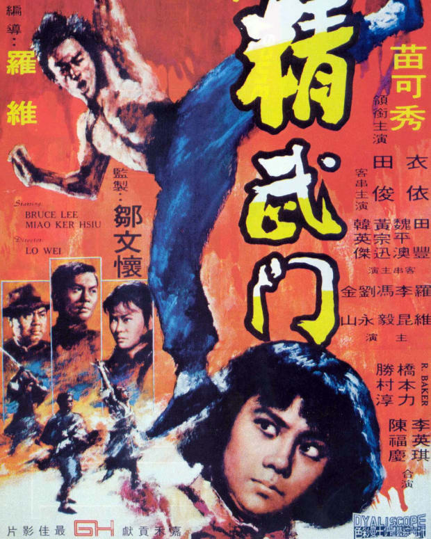 should-i-watch-fist-of-fury