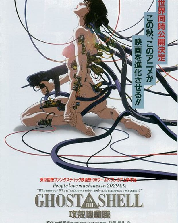 should-i-watch-ghost-in-the-shell-1995
