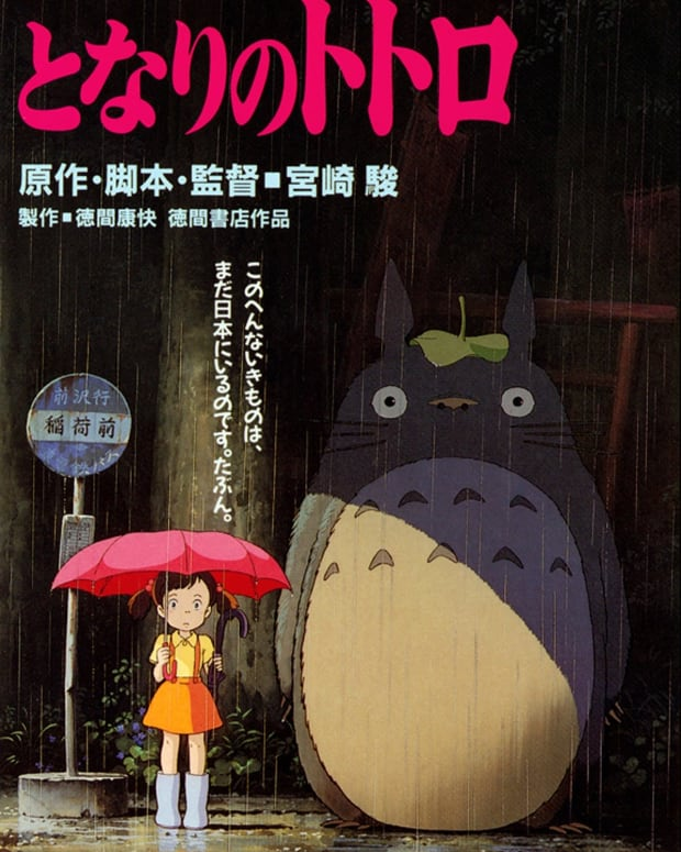 should-i-watch-my-neighbour-totoro