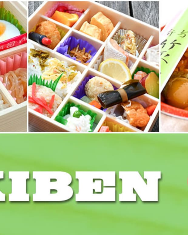 ekiben-bento-train-travel