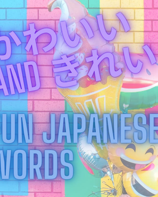 cute-and-cool-japanese-words-and-phrases