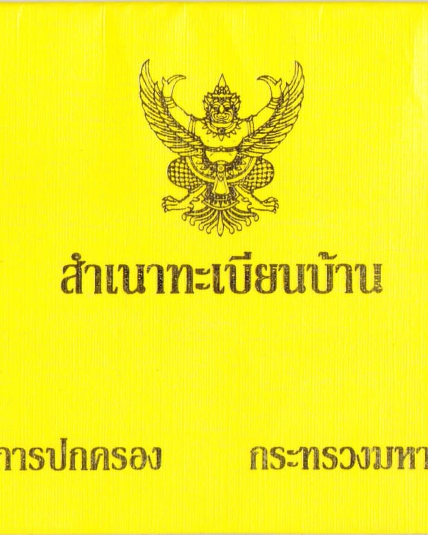 thailand-house-registration-book-for-foreigners-yellow-tabien-baan