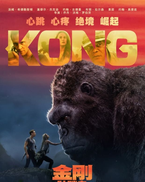 kong-skull-island-2017-review