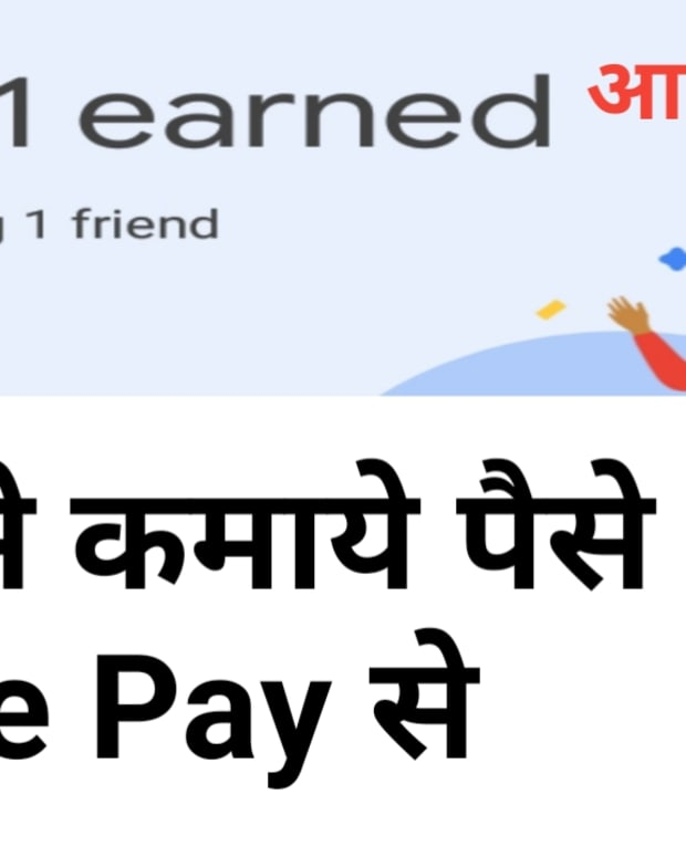 how-to-earn-money-for-google-pay