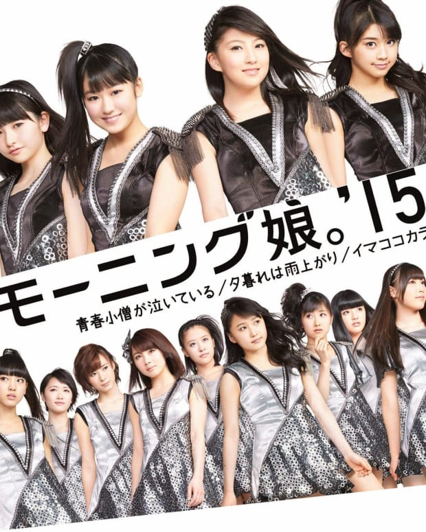 a-look-back-at-the-58th-single-of-pop-music-group-morning-musume