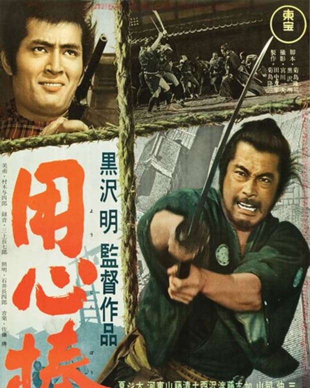 should-i-watch-yojimbo