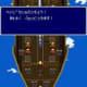 Airship, cutscenes