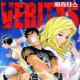 Veritas—2005