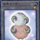 Lamb Token