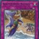 Sea Stealth Attack
