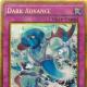 Dark Advance
