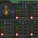 Terror - Weapon Damage Profile (Sides)