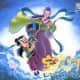 Chinese animation based on the Precious Lotus Lantern, or Baolian Deng.