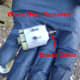 Toyota Camry Door Lock Actuator Motor with attached Brass Collar