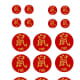 """These red circles have the word """"rat"""" in Chinese and English. You can use them for the pipe cleaner rat and folded paper rat crafts described later in this article."""