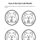 Round rat motifs—I placed them in an oval to make them easier to cut out. Use to decorate cards or bookmarks.