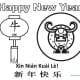 Year of the Ox Coloring Sheet 2—Ox in  Circle—Landscape