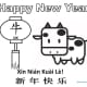 Year of the Ox Coloring Sheet 3—Square Ox—Landscape