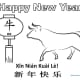 Year of the Ox Coloring Sheet 5—Line Drawing Ox—Landscape
