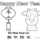 Year of the Ox Coloring Sheet 8 - Ox Drawing - Landscape