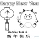 Year of the Ox Coloring Sheet 1—Round Ox—Landscape