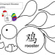 Shape rooster template to use for cutting out individual tail feathers from paper or felt.