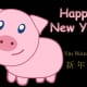 printable-greeting-cards-for-year-of-the-pig-kid-crafts-for-chinese-new-year