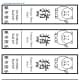 printable-envelopes-and-bookmarks-for-year-of-the-pig-kid-crafts-for-chinese-new-year