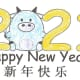 Sample card for Year of the Ox—Chinese New Year