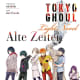 Tokyo Ghoul: Past, light novel by Shin Towada and Ishida Sui.