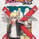 Poster for Boruto: Naruto the Movie.