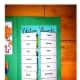water words flip flap book