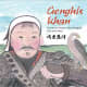Genghis Khan: The Brave Warrior Who Bridged East and West by Li Jian - Book images are from amazon .com.